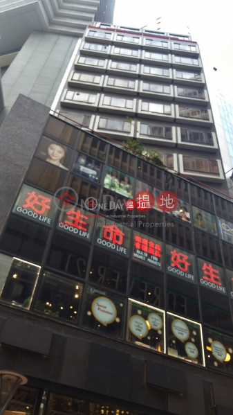 Casueway Bay Office (above MTR station),Lin Fook House 蓮福商業大廈 Rental Listings | Wan Chai District (asset-04733)