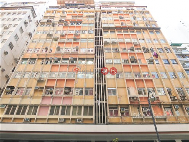 Tasteful 3 bedroom with balcony | For Sale | Paterson Building 百德大廈 Sales Listings
