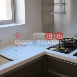 2 Bedroom Flat for Sale in Sai Ying Pun