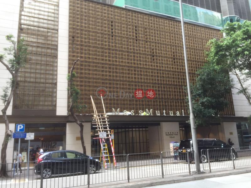 Mass Mutual Tower (Mass Mutual Tower) Wan Chai|搵地(OneDay)(5)