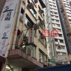 Lop Po Building,Sheung Wan, Hong Kong Island