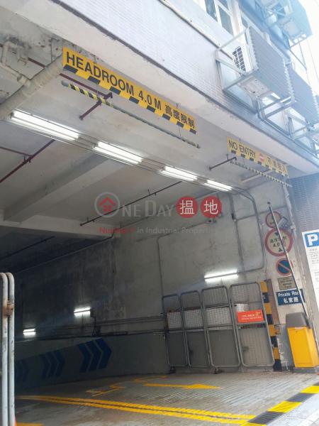 香港搵樓 租樓 二手盤 買樓  搵地   工業大廈出租樓盤豐利中心