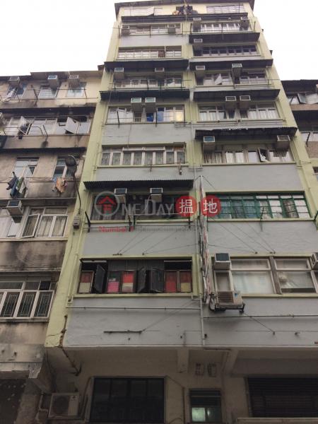 202 Tai Nan Street (202 Tai Nan Street) Sham Shui Po|搵地(OneDay)(1)