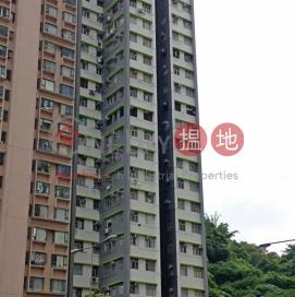Kin Fai Building|建輝大廈