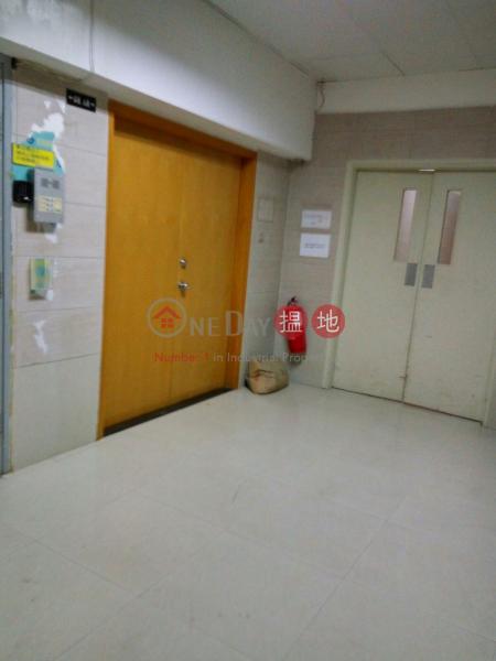 MOW HING FTY BLDG, 205 Wai Yip Street | Kwun Tong District | Hong Kong, Rental | HK$ 7,500/ month
