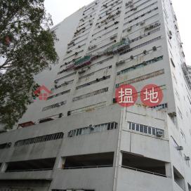 港灣工貿中心|南區港灣工貿中心(Harbour Industrial Centre)出售樓盤 (AH0053)_0