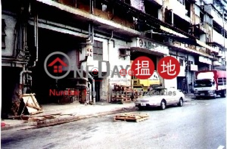 Property Search Hong Kong | OneDay | Industrial Rental Listings Tsing Yi Industrial Centre