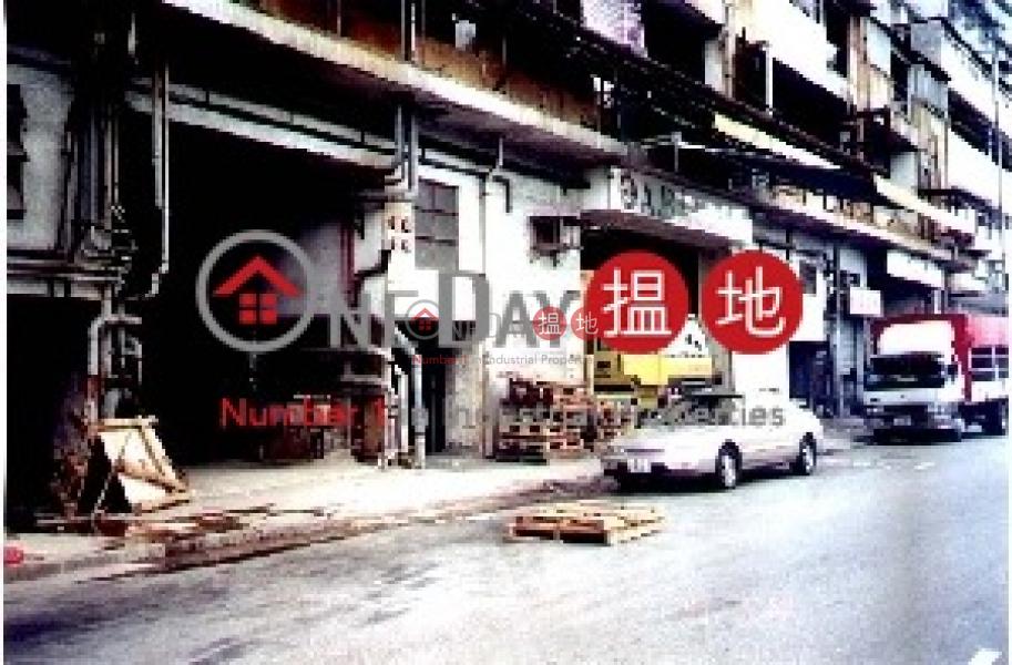 香港搵樓|租樓|二手盤|買樓| 搵地 | 工業大廈-出租樓盤-青衣工業中心