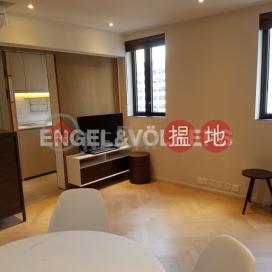 2 Bedroom Flat for Rent in Wan Chai|Wan Chai DistrictStar Studios II(Star Studios II)Rental Listings (EVHK44324)_3