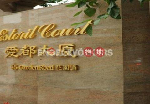 中半山4房豪宅筍盤出售 住宅單位 愛都大廈1座(Estoril Court Block 1)出售樓盤 (EVHK90257)_0