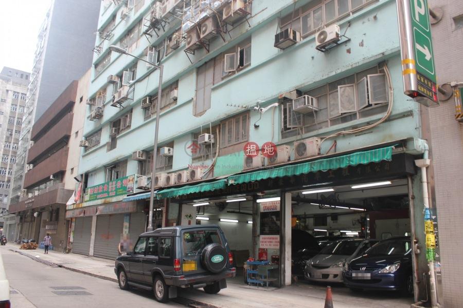 安達工業大廈 (On Tat Industrial Building) 新蒲崗|搵地(OneDay)(1)