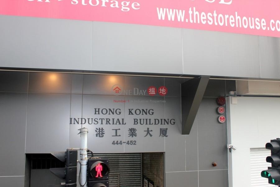 Hong Kong Industrial Building (Hong Kong Industrial Building) Shek Tong Tsui|搵地(OneDay)(3)
