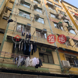 10 Yin On Street,To Kwa Wan, Kowloon