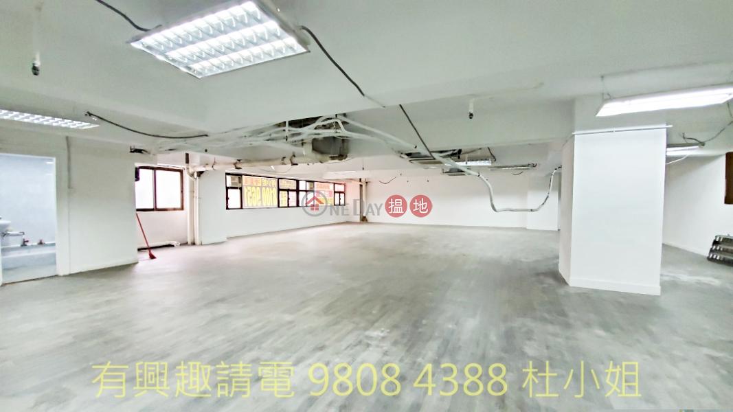 億利工業中心|低層工業大廈|出租樓盤-HK$ 56,000/ 月