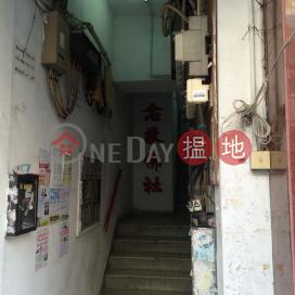 29-31 NAM KOK ROAD,Kowloon City, Kowloon
