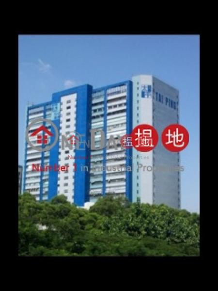 太埔工業中心 大埔區太平工業中心(Tai Ping Industrial Centre)出售樓盤 (fckwo-03292)