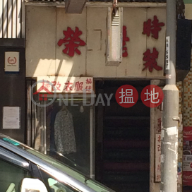 22 LION ROCK ROAD,Kowloon City, Kowloon