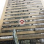 灣仔商業中心 (Wanchai Commercial Centre) 灣仔|搵地(OneDay)(1)