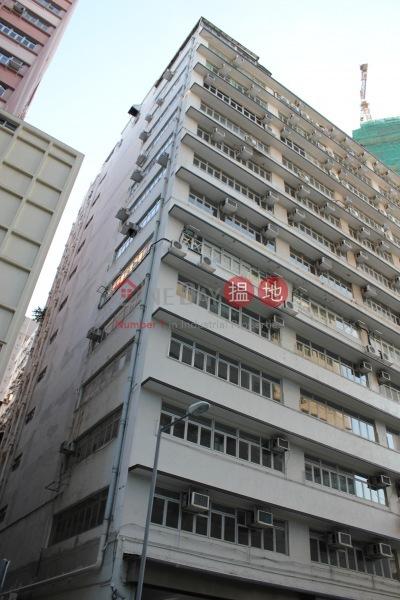 九龍企業有限公司大廈 (Kowloon Investment Co. Ltd. Factory Building) 大角咀|搵地(OneDay)(1)