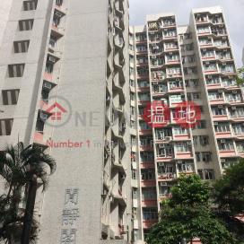 麗安邨 麗正樓4座,深水埗, 九龍