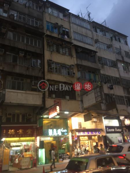 130 Shanghai Street (130 Shanghai Street) Jordan|搵地(OneDay)(1)