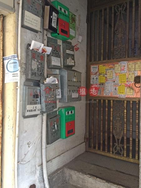 新成路30號 (San Shing Avenue 30) 上水|搵地(OneDay)(1)