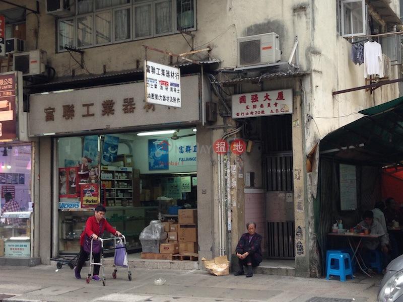 Kwok Keung Building (Kwok Keung Building) Mong Kok|搵地(OneDay)(1)