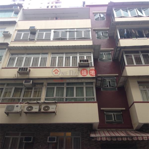 西灣河街168-170號 (168-170 Sai Wan Ho Street) 西灣河|搵地(OneDay)(3)