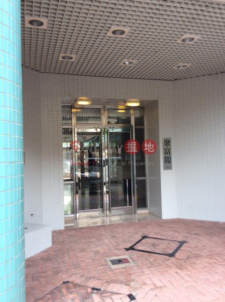 Ning Fu House Block H - Tin Fu Court (Ning Fu House Block H - Tin Fu Court) Tin Shui Wai|搵地(OneDay)(1)