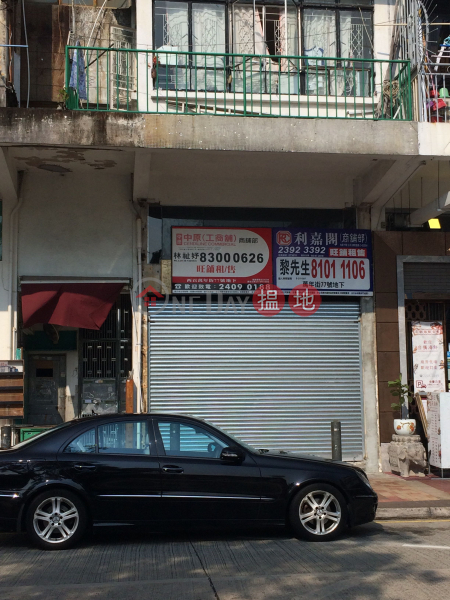 77 Man Nin Street (77 Man Nin Street) Sai Kung|搵地(OneDay)(1)