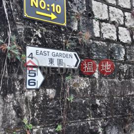 東山臺10號,司徒拔道, 香港島