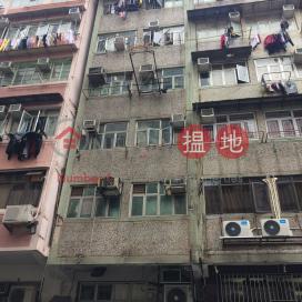 89 Apliu Street,Sham Shui Po, Kowloon