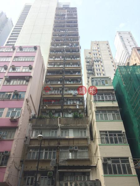 高陞大廈 (Koosing Building) 西營盤|搵地(OneDay)(1)