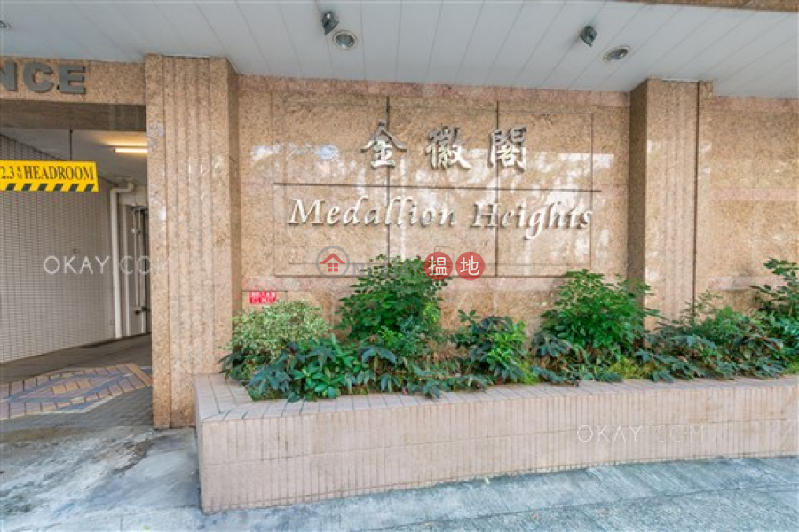 Gorgeous 3 bedroom with balcony & parking | Rental | Medallion Heights 金徽閣 Rental Listings