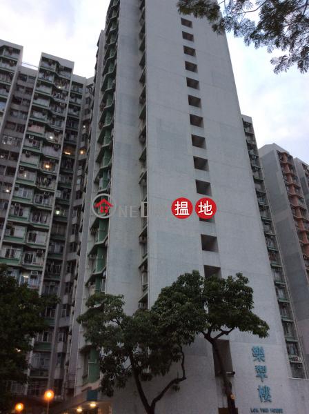 樂富邨樂翠樓 (Lok Tsui House, Lok Fu Estate) 樂富|搵地(OneDay)(2)