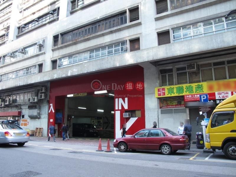 世紀工商中心 (Century Centre) 觀塘|搵地(OneDay)(4)