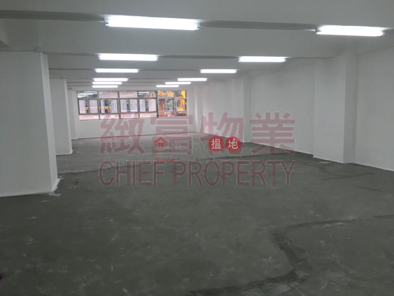 全新裝修,鄰近港鐵|黃大仙區緯綸工業大廈(William Industrial Building)出租樓盤 (31093)