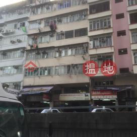 鳴鳳街52號,慈雲山, 九龍