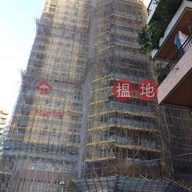 Mei Foo Sun Chuen Phase 4|美孚新邨 第四期