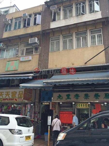 新成路87號 (San Shing Avenue 87) 上水 搵地(OneDay)(3)
