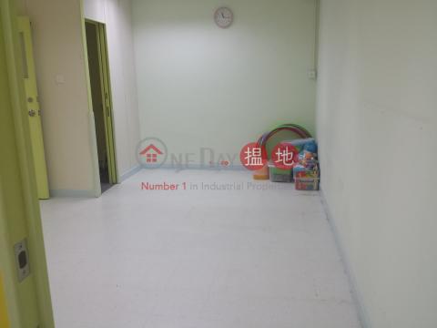 Midas Plaza Wong Tai Sin DistrictMidas Plaza(Midas Plaza)Rental Listings (skhun-04784)_0
