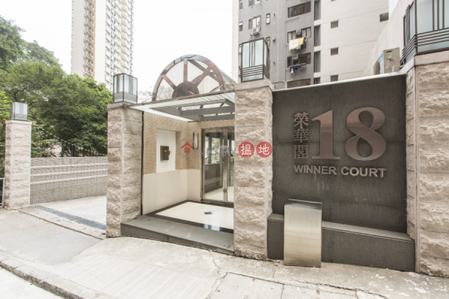 3 Bedroom Family Flat for Sale in Soho 18 Hospital Road | Central District, Hong Kong Sales, HK$ 20.8M