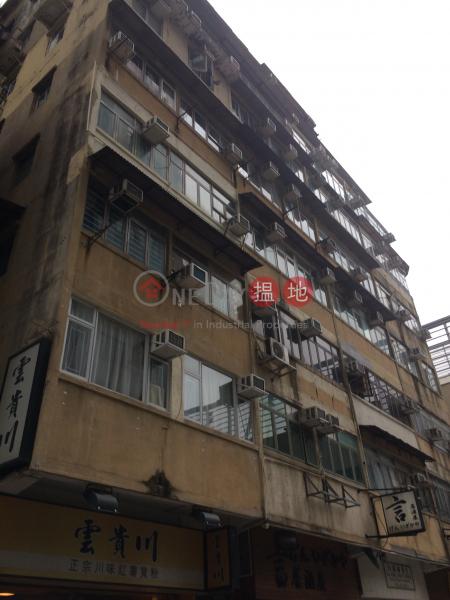 長樂道26-28號 (26-28 Cheong Lok Street) 佐敦|搵地(OneDay)(1)