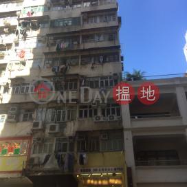 628-632A Shanghai Street,Mong Kok, Kowloon