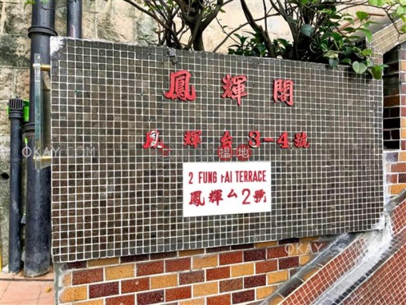 2房1廁《鳳輝閣出售單位》|3-4鳳輝臺 | 灣仔區香港出售-HK$ 998萬