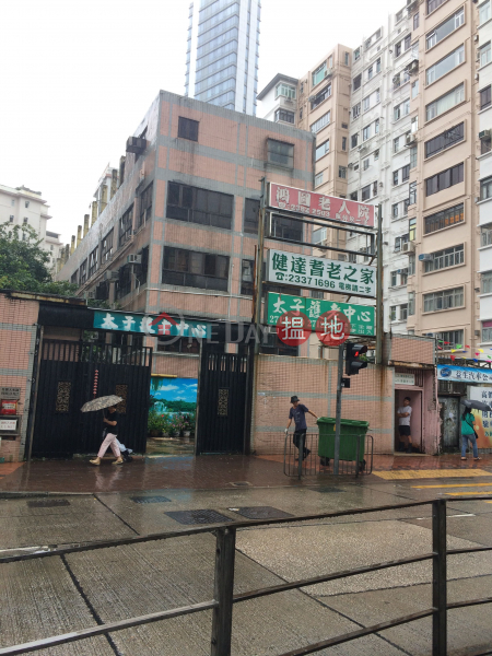 太子道西351號 (351 PRINCE EDWARD ROAD WEST) 九龍城|搵地(OneDay)(1)