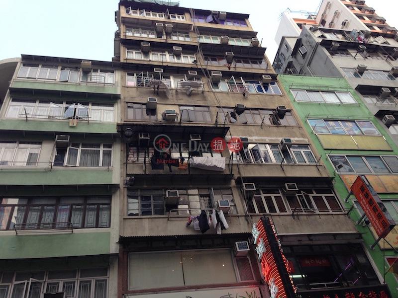 通菜街154-156號 (154-156 Tung Choi Street ) 旺角 搵地(OneDay)(2)