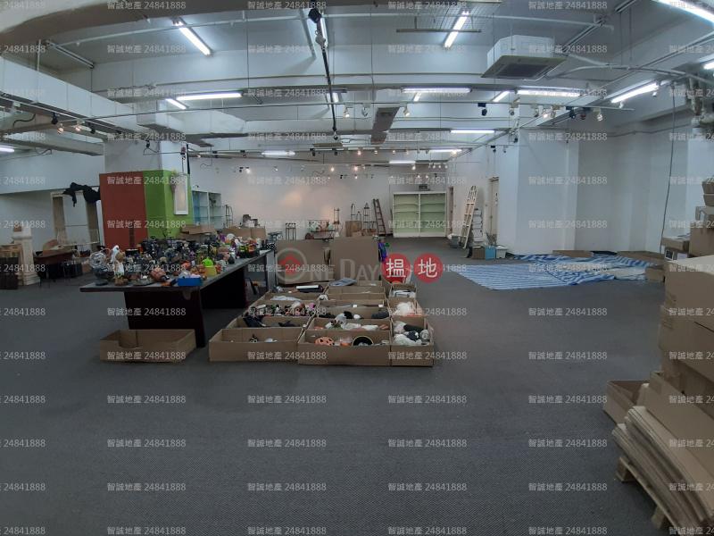 HK$ 3.5億-宏達工業中心|葵青|60816199 趙