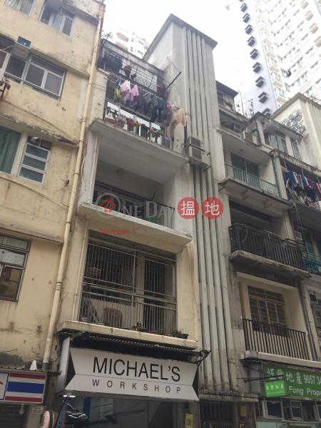 153 Third Street (153 Third Street) Sai Ying Pun|搵地(OneDay)(1)
