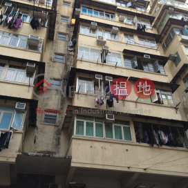 289 Yu Chau Street,Sham Shui Po, Kowloon